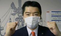 「玉木社長のご紹介」タマホーム取締役が社員に風俗店利用推奨LINEのイメージ画像