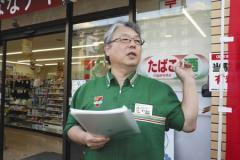 セブン時短店に契約解除通告 東大阪本部「客の苦情多い」
