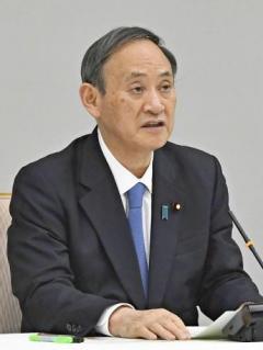 菅首相、感染症対策の本購入…就任後初めて書店へのイメージ画像