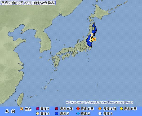 福島県沖でM5.6の地震 岩沼市などで震度5弱 津波なし