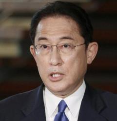 岸田首相、麻生氏発言を陳謝=道産米めぐり、立民道連は抗議のイメージ画像