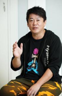 堀江貴文氏「人はもう働かなくていい」と主張する2つの理由