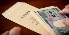 生活保護費の引き下げ取り消し 大阪地裁、受給者側勝訴のイメージ画像