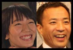 吉岡里帆、ドラゴン桜最終回で「泣いちゃいました」のイメージ画像