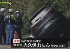 乗用車運転の女を逮捕 オートバイ2台と衝突 男性2人を死傷させた疑いのイメージ画像