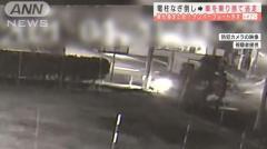 ナンバープレートを外して逃走 車で電柱なぎ倒し 北海道・札幌市のイメージ画像