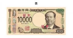 キャッシュレス推進なのでは? それでも日本政府が「新紙幣を発行」をする理由とは?のイメージ画像