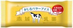 赤城乳業「かじるバターアイス」の再販が決定!9月14日より数量限定で全国発売のイメージ画像