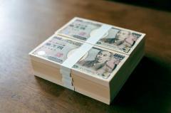 """通報で急行した警官も驚き「初めて見た」 沖縄で""""1千万円以上""""の落とし物のイメージ画像"""