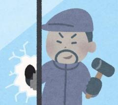 """「脅かしたかった」元交際女性が暮らす部屋に""""窓ガラス割り""""侵入…うろつく姿を知人目撃 21歳男逮捕 北海道のイメージ画像"""