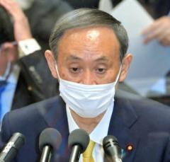 時短要請「甘かった」 菅首相、「勝負の3週間」を反省のイメージ画像