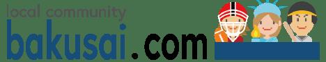 爆サイ.com アメリカ版ロゴ