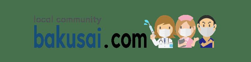 爆サイ.com−日本最大級のローカルクチコミ掲示板
