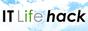 ITライフハックロゴ